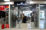 Магазин одежды «Империя» (Imperia) в городе Обнинске