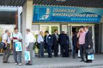 Мероприятие «Обнинский Инновационный Форум» в 2010 году