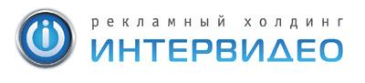 Рекламный холдинг «Интервидео» в городе Обнинске