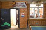 Салон штор «Ирина» в городе Обнинске
