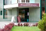 Мебельный магазин «Итальянский квартал» в городе Обнинске