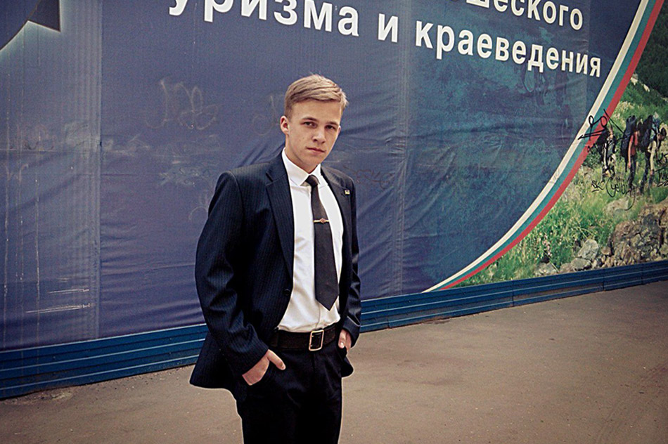 Иван Павлович Резник