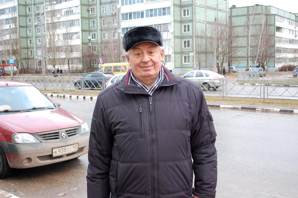 Иван Сергеевич Ляденко