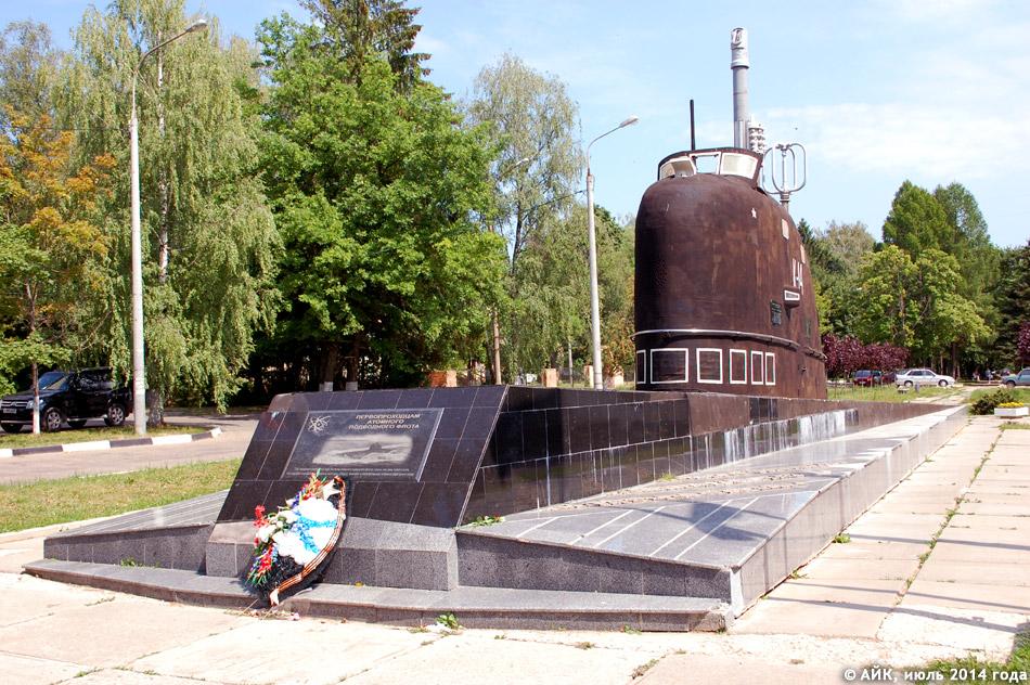 Рубка подводной лодки К-14 «Счастливая» в городе Обнинске