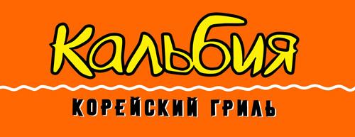 Корейское гриль-кафе «Кальбия» в городе Обнинске