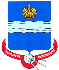 Калуга и город Обнинск