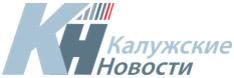 Информационное агентство «Калужские новости»