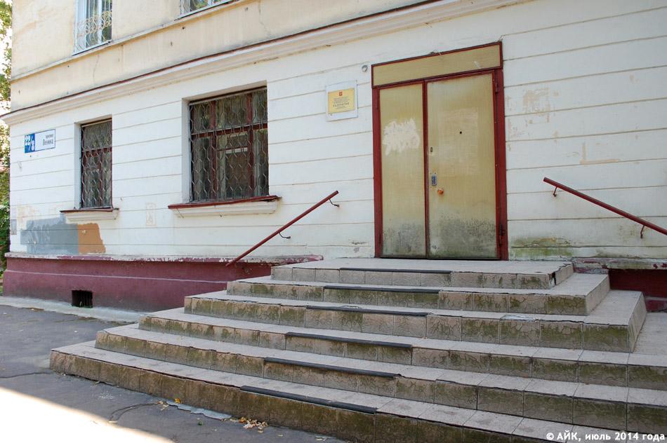 Калугастат в городе Обнинске