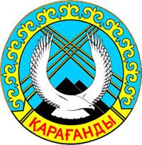 Караганда