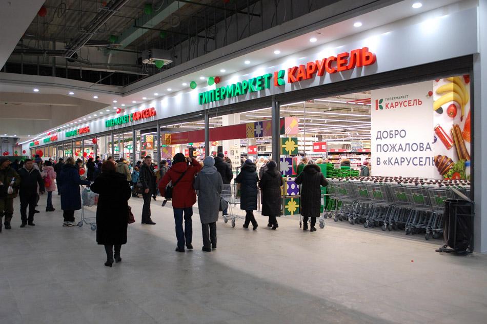 Гипермаркет «Карусель» в городе Обнинске