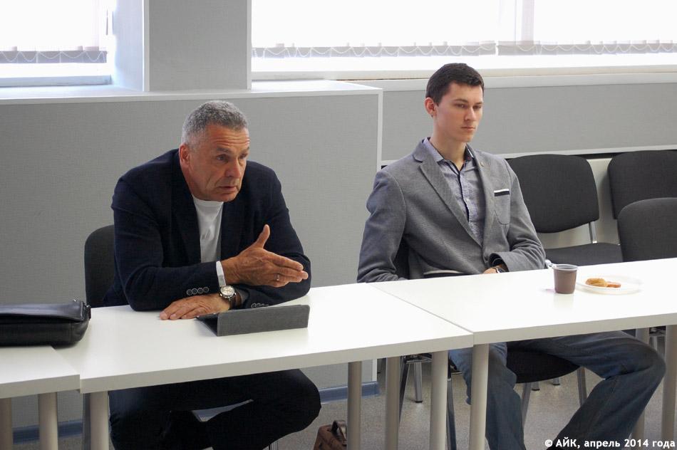 Леонид Катухин и Вадим Бодров на бизнес-завтраке в конференц-зале АИРКО