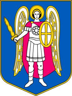 Киев и город Обнинск