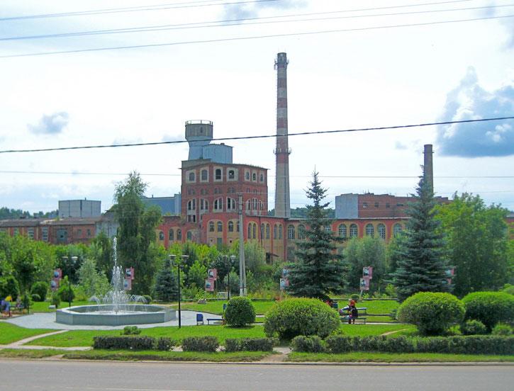 Предприятие «Кондровская бумажная компания»