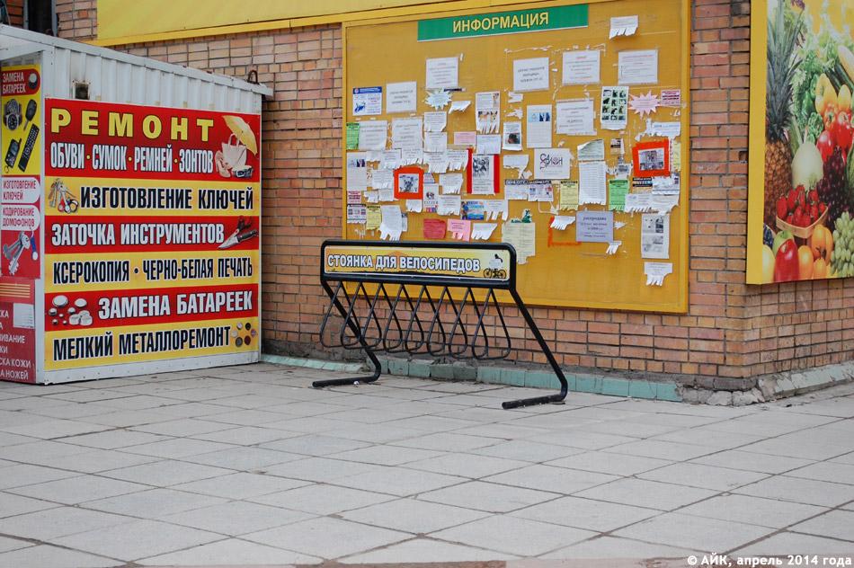 Велопарковка торгового центра «Коробейники» в городе Обнинске