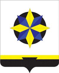 Ковдор
