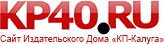 Интернет-проект «Калужский перекрёсток»