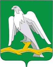 Красноуфимск