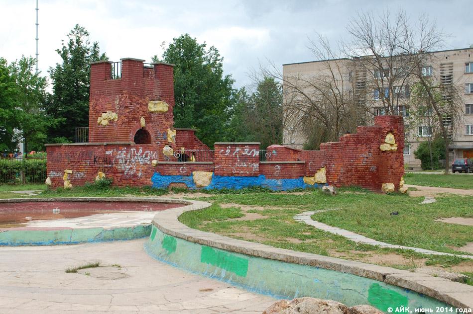 Небольшая крепость во дворе жилого дома в городе Обнинске