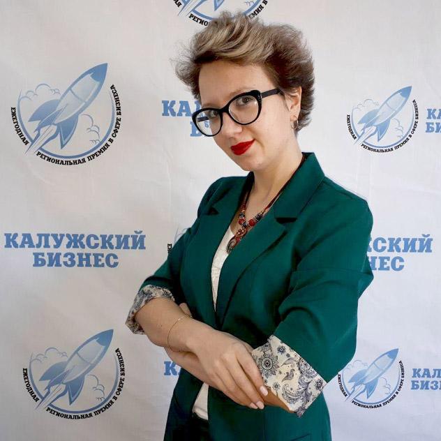 Ксения Сергеевна Юдина