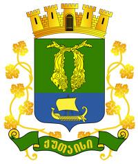 Кутаиси
