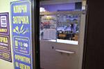 Мастерская «Ключи / Заточка / Фурнитура на одежду» в городе Обнинске