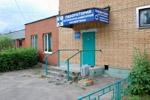 Лаборатория ветеринарно-санитарной экспертизы в городе Обнинске