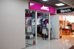 Магазин одежды «Леди» (Lady) в городе Обнинске