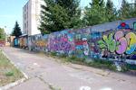 Легальная стена для граффити в городе Обнинске