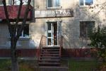 Магазин-студия «Ленинград» в городе Обнинске