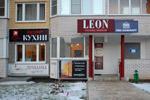 Студия мебели «Леон» (LEON) в городе Обнинске