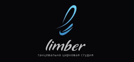 Танцевально-цирковая студия «Лимбер» (Limber) в городе Обнинске