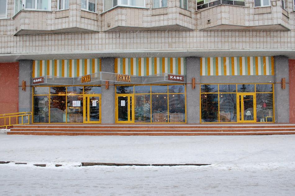 Кафе «Ложка» в городе Обнинске