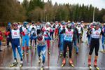 Торжественная церемония открытия лыжероллерной трассы в городе Обнинске — 21 ноября 2015 года.