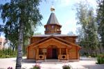 Храм в честь святителя Луки в городе Обнинске