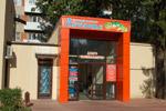 Продуктовый магазин «Лукоморье» в городе Обнинске