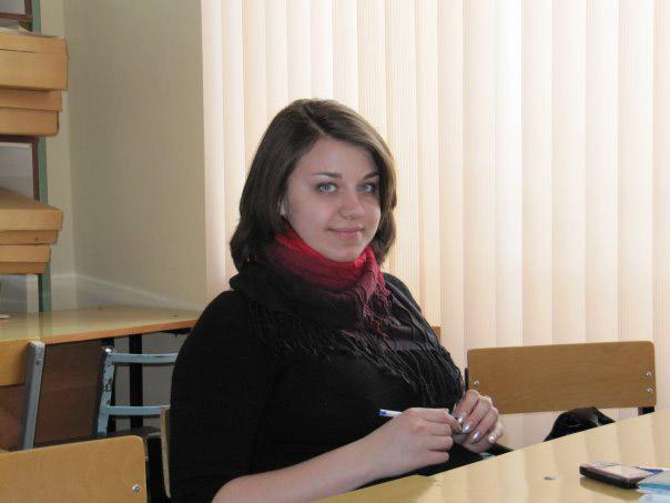 Любовь Александровна Ильина