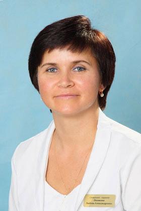 Любовь Александровна Полякова