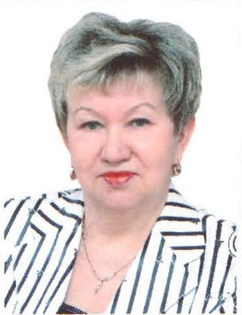 Любовь Константиновна Носачева
