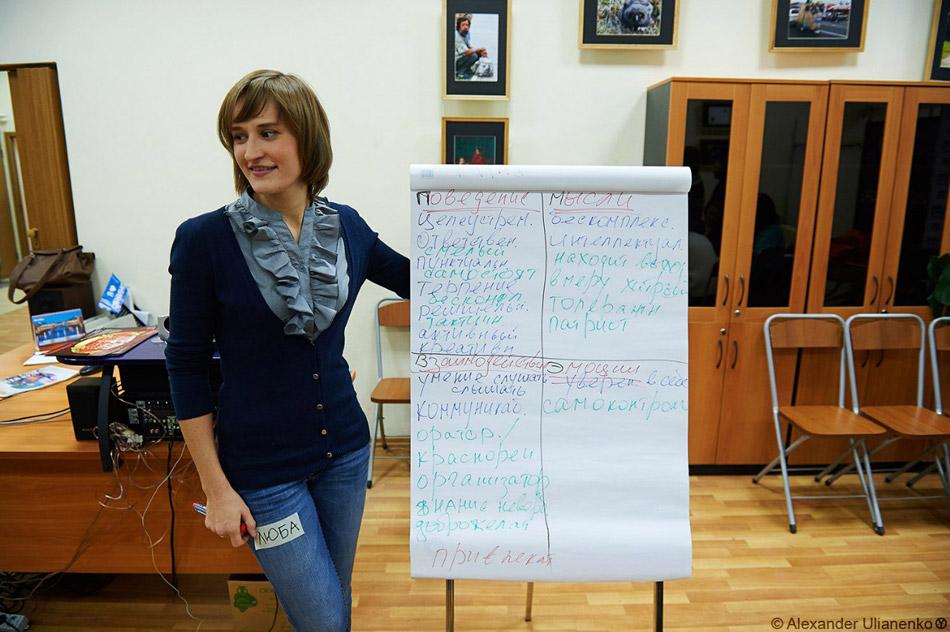 Любовь Сергеевна Ульяненко проводит мероприятия в ОМЦ в городе Обнинске