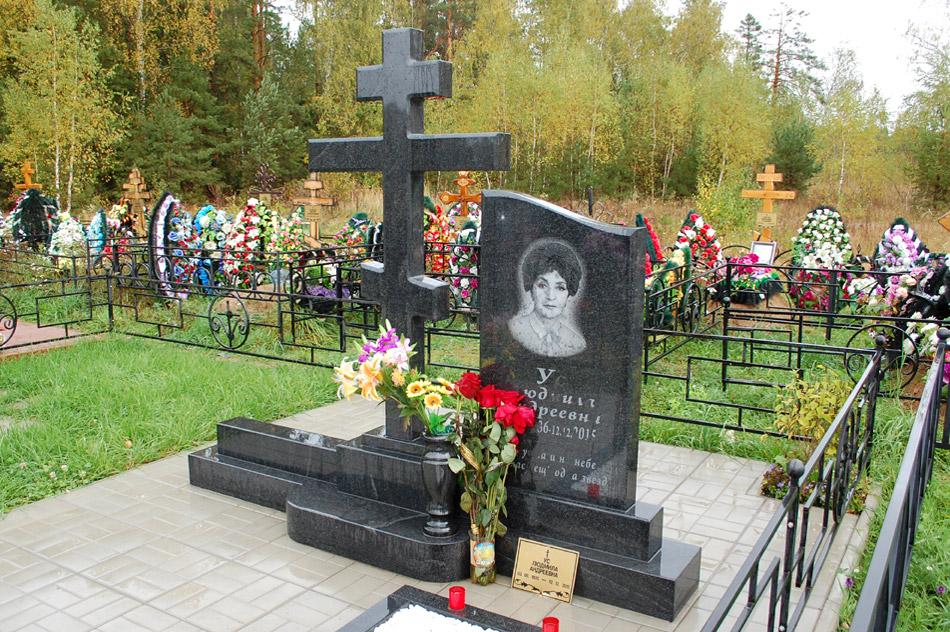 Могила Людмилы Андреевны Ус на кладбище «Передоль»