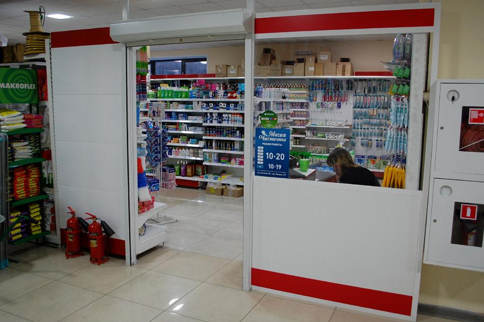 Магазин «Магия чистоты» в городе Обнинске