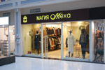 Магазин одежды «Магия меха» в городе Обнинске