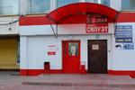 Универсам «Магнит» в городе Обнинске
