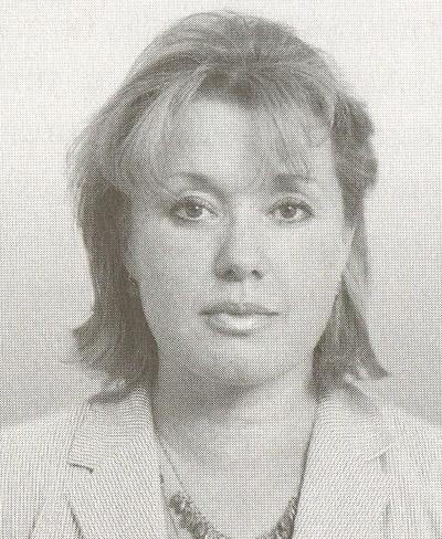 Марина Викторовна Киселёва