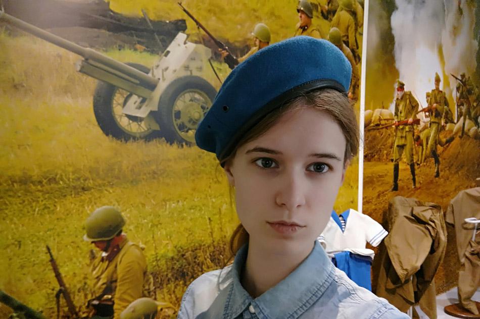 Мария Андреевна Щукина