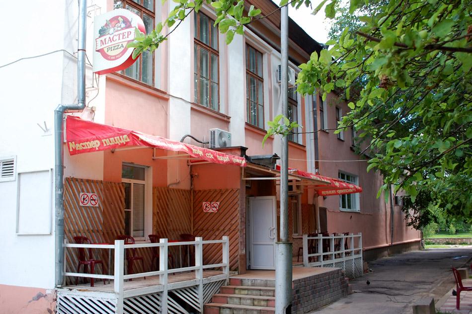 Пиццерия «Мастер Пицца» (Master Pizza) в городе Обнинске