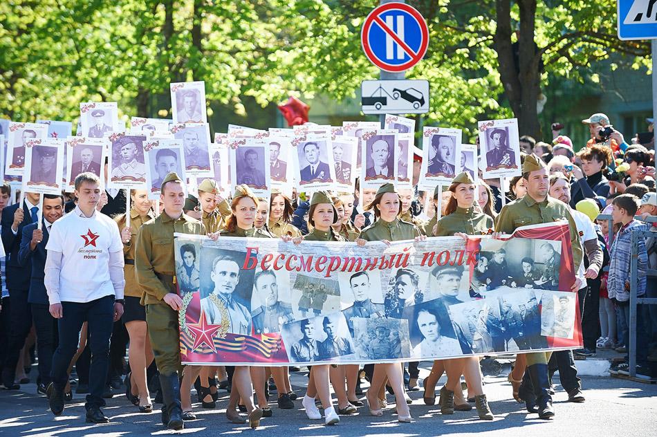 9 мая в Обнинске