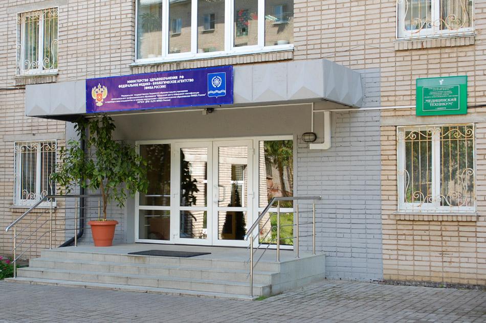 Медицинский техникум в городе Обнинске