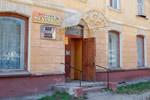 Магазин «Медуница» в городе Обнинске