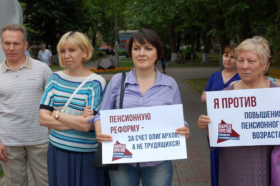 «Митинг против повышения пенсионного возраста» в городе Обнинске